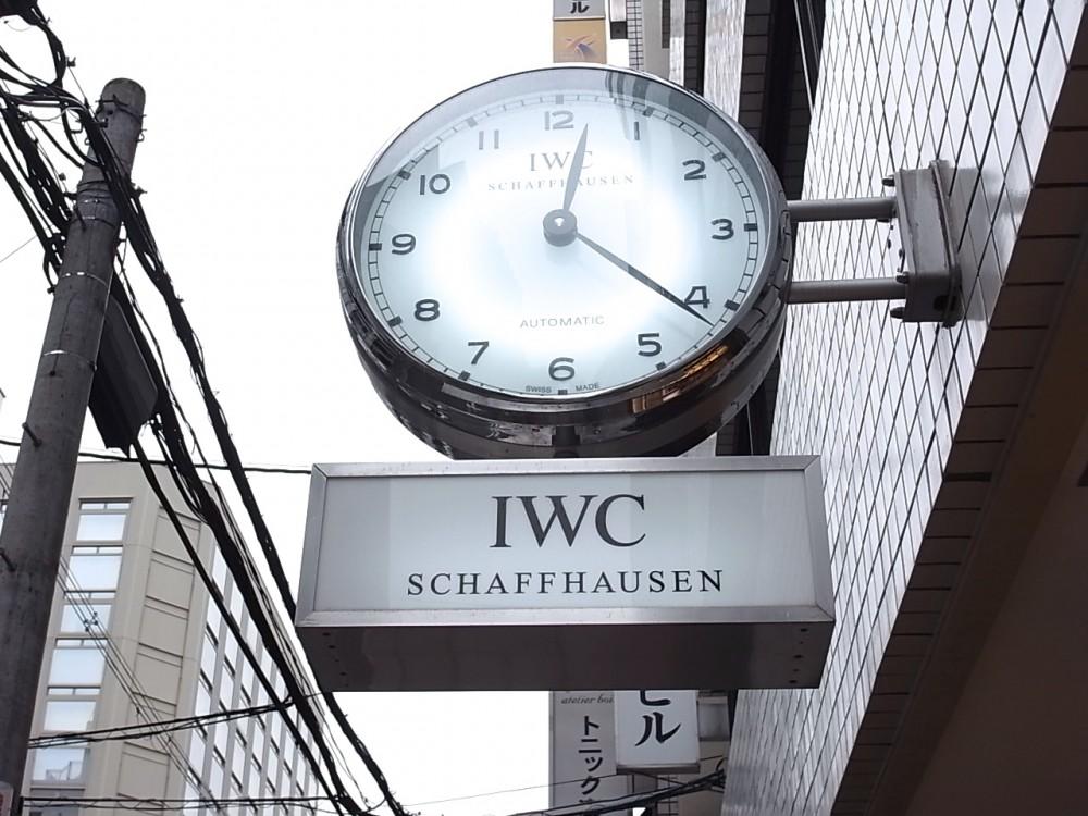 IWC ハイエンドな永久カレンダー搭載の限定250本の「ポルトギーゼ・パーペチュアル・カレンダー・デジタル・デイト/マンス」-IWC -R1169705-1