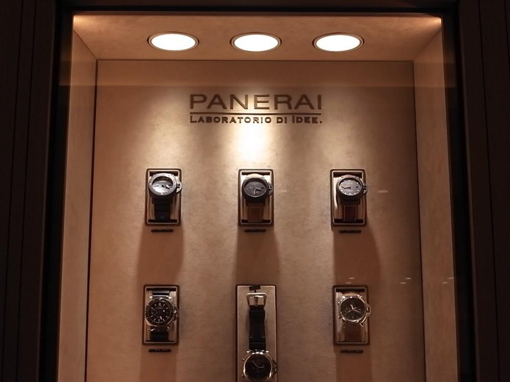 パネライ 旅行用に特別にデザインされた「ルミノール 1950 3デイズ GMT 24H オートマティック アッチャイオ PAM00531」-PANERAI -R1170058