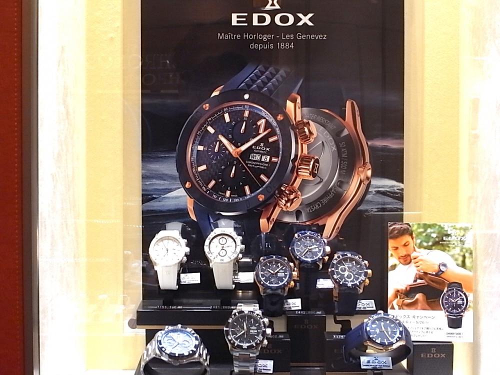 エドックスキャンペーン!初夏にオススメしたいスポーツモデル「クロノオフショア1 クロノグラフオートマチック」-EDOX -R1170320