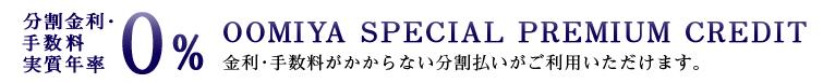 IWC 高級感漂うスポーツ×エレガンス インヂュニア・クロノグラフ ゴールドモデル-IWC -credit_pc