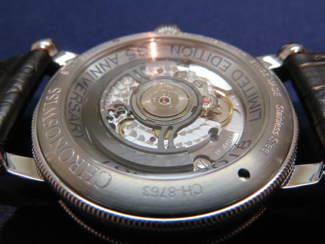波模様のギョーシェが美しい!世界限定50本モデル! クロノスイス「フライング・レギュレーター ナイト アンド デイ アニバーサリーエディション」CH-8763-BLSI-CHRONOSWISS -IMG_1371