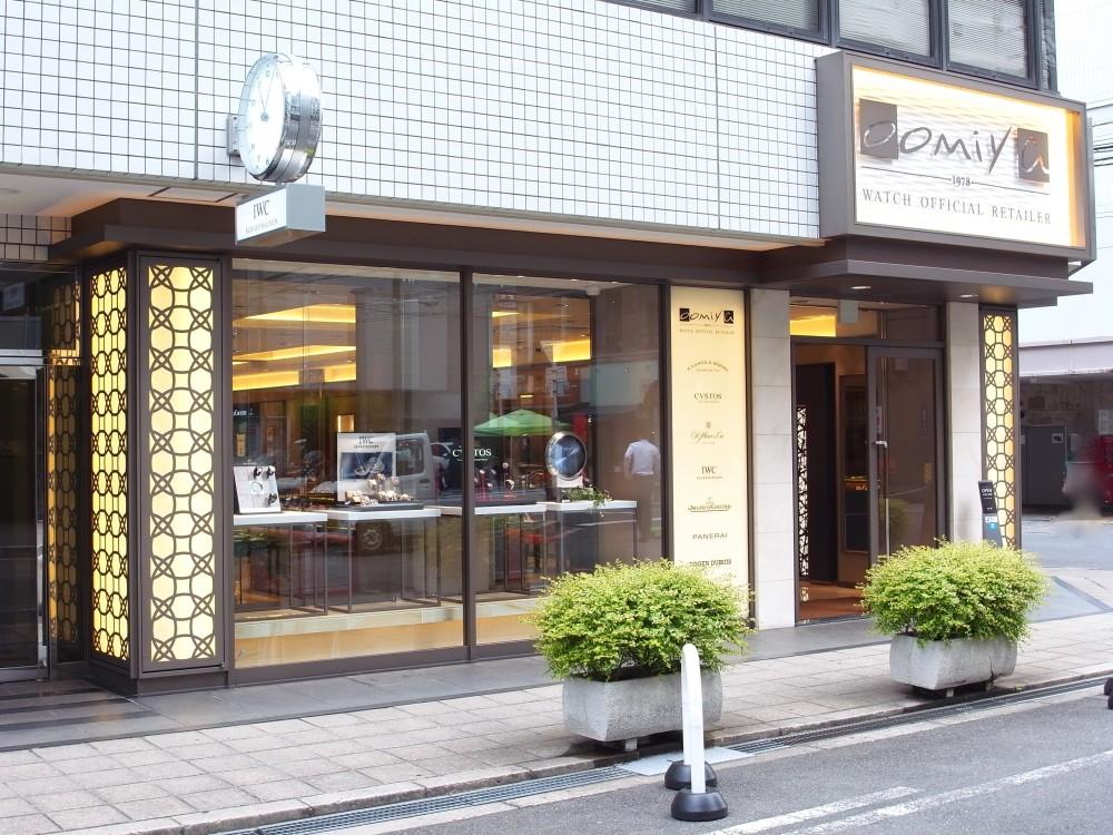 oomiya大阪心斎橋店 夏季休業のお知らせ