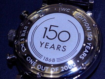"""IWC 世界限定2000本「 ポートフィノ・クロノグラフ """"150イヤーズ"""" IW391023 」"""