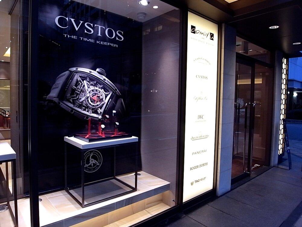 本日より「クストスフェア 〜7/7(日)」開催いたします!-CVSTOS -R1171508
