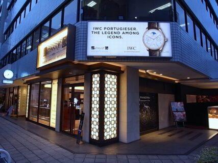 oomiya 全店合同企画「 SUMMER FESTA 2019 」サマーフェスタ 〜8/4 開催中!