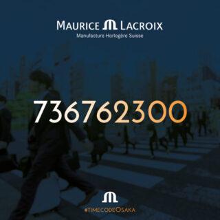 モーリスラクロアのグローバルイベント、「TIMECODE」開催です!!