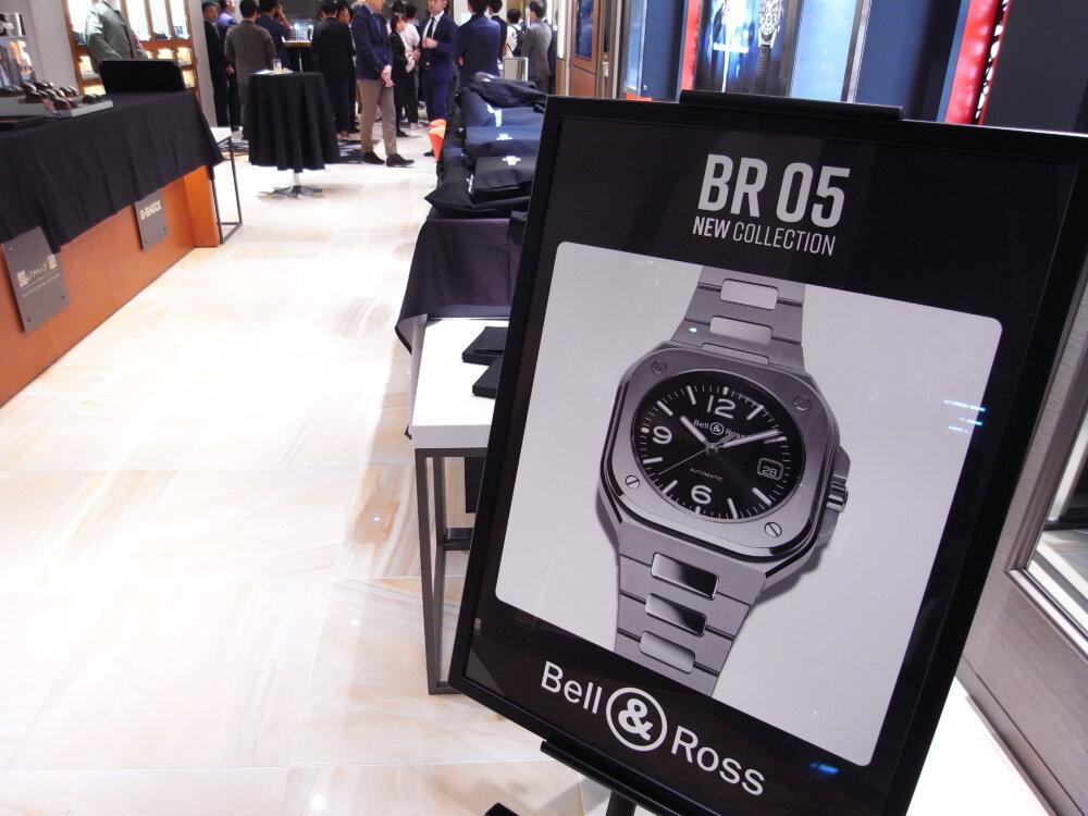 ベル&ロスのニューコレクション「BR05」ローンチイベントを大阪心斎橋店で開催しました♪-お知らせ -R1173405