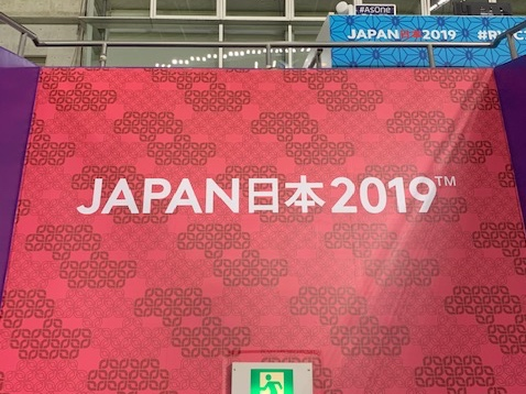 ラグビー日本代表キャプテンリーチマイケル限定モデル第一弾、第二弾店頭にあります!〜 オッソイタリィ 〜-OSSO ITALY -IMG_5524