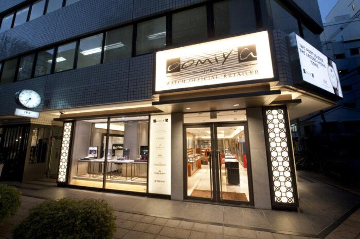 11月4日(月)営業時間変更のお知らせ。 oomiya大阪心斎橋店-お知らせ -b07f5655db9e5b03ce076d2d6b694736-1-700x466