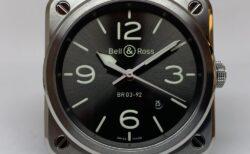 新作入荷!!長時間持続スーパールミノバ® C3を塗布したBR03-92GREY LUM~ベル&ロス~