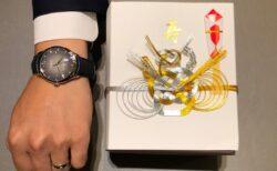 結納返しに贈る腕時計として、なぜ「ボーム&メルシエ」の時計が選ばれるのか。