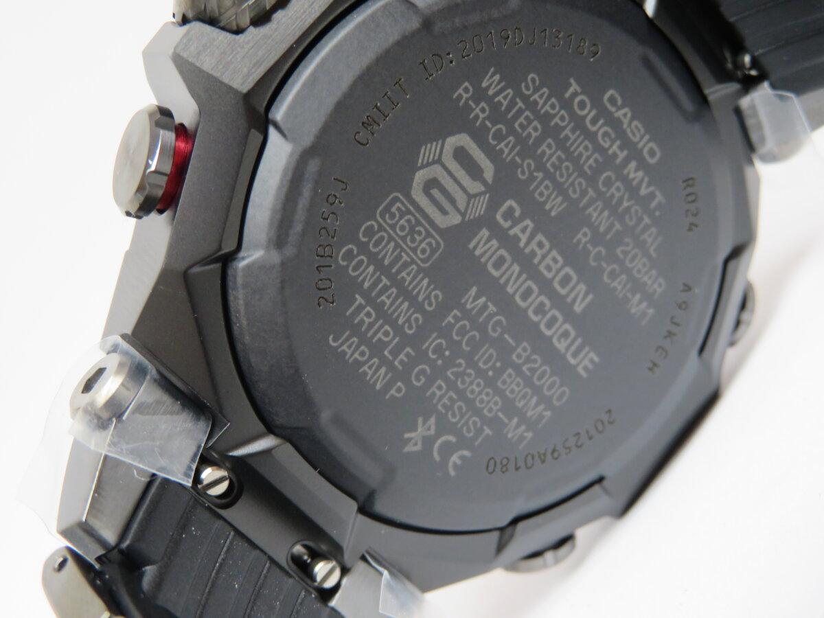 G-SHOCK  強さと美しさを併せ持つ「MTG-B2000」 - G-SHOCK