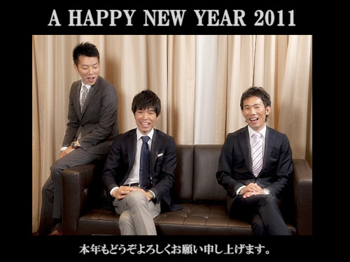 A HAPPY NEW YEAR 2011