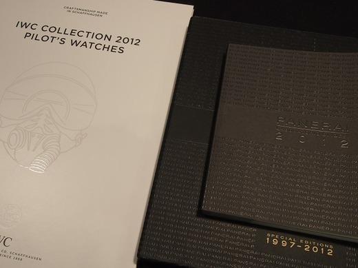 2012年SIHH 新作資料が届きました!