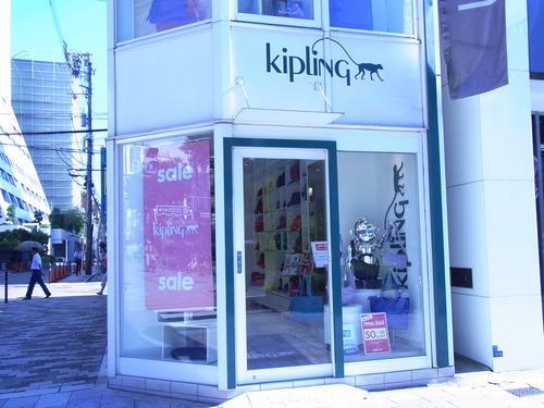 kipling 心斎橋店。