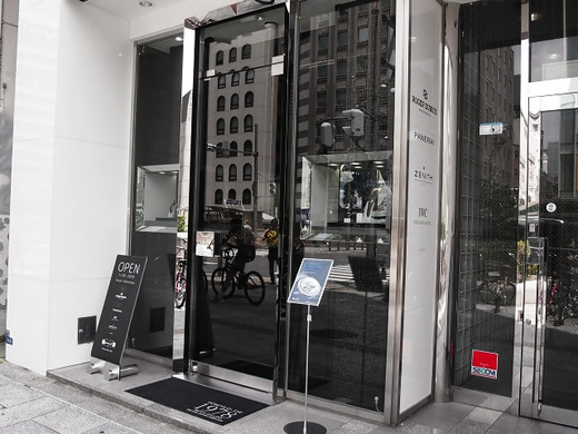 PANERAI COLLECTION 2012×oomiya大阪・心斎橋店