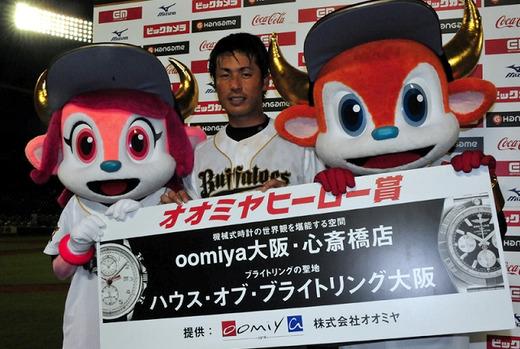オオミヤヒーロー賞(オリックス・バファローズ)その29