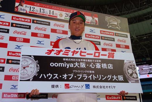 オオミヤヒーロー賞(オリックス・バファローズ)その22