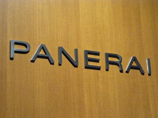PANERAI 価格改定のお知らせ