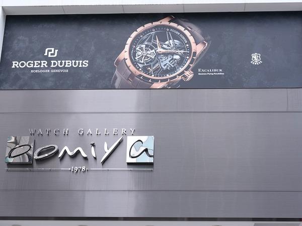 今日のoomiya大阪・心斎橋店は、表の看板が新しくなっています。