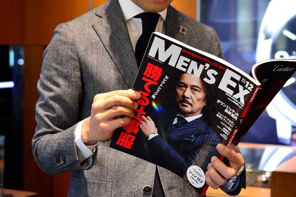 MEN'S EX 12月号のリガ男は・・・