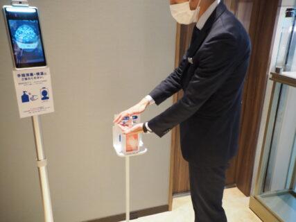 oomiya 仙台店より感染症対策のお知らせ
