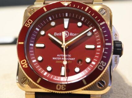 【ベル&ロス】世界限定999本の貴重な新作ブロンズモデル入荷しました「BR 03-92 DIVER RED BRONZE」