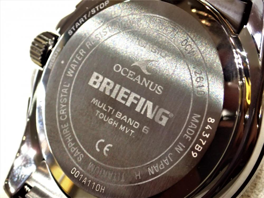7月6日発売 『ブリーフィング×オシアナス』コラボモデル。旅をテーマにした1本。OCW-T2610BR-1AJR-OCEANUS -P7060631