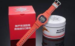 12月7日発売 神戸市消防局 救助隊50周年 限定モデル『GW-B5600FB-4JR』