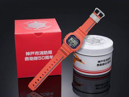 神戸市消防局 救助隊50周年 限定モデル『GW-B5600FB-4JR』が追加入荷