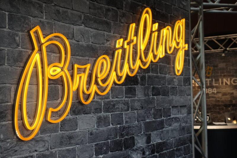 BREITLING DAY ブライトリング デイ 2019 ②日目|無事終了!ありがとうございました-BREITLING -DSC00831-800x534