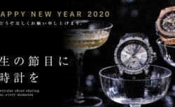 oomiya和歌山本店 新年のご挨拶と営業開始のお知らせ