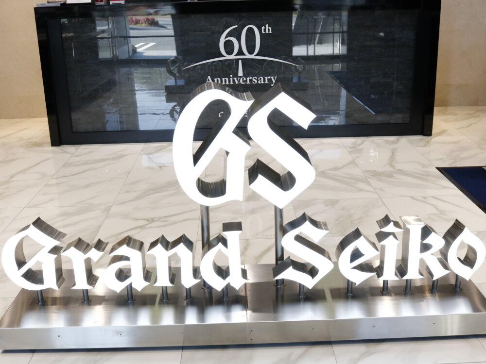 いよいよ本日から開催 グランドセイコーフェア 100本以上の展開は今だけ-Grand Seiko -MG_2723