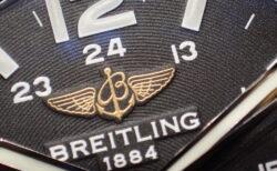 ブライトリング 生産終了の珍しいモデルが最後のチャンス!
