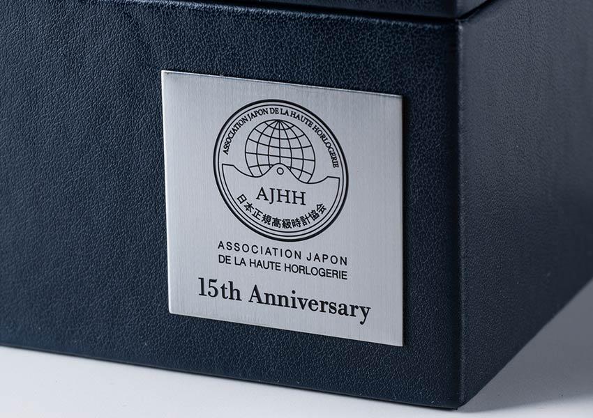 グランドセイコー AJHH特別限定モデル SBGA421とはどんなモデル?-Grand Seiko -box3