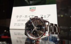 商品数日本一のタグ・ホイヤーフェア!諦めていた限定モデルなどオオミヤに集結!