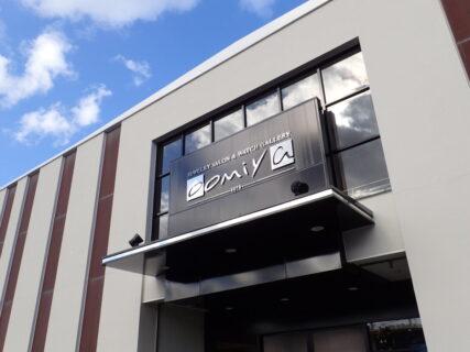 2020年もオオミヤ和歌山本店のブログをご覧頂き、誠にありがとうございました。今年最後のブログは2020年を彩ったモデルを一挙ご紹介!!