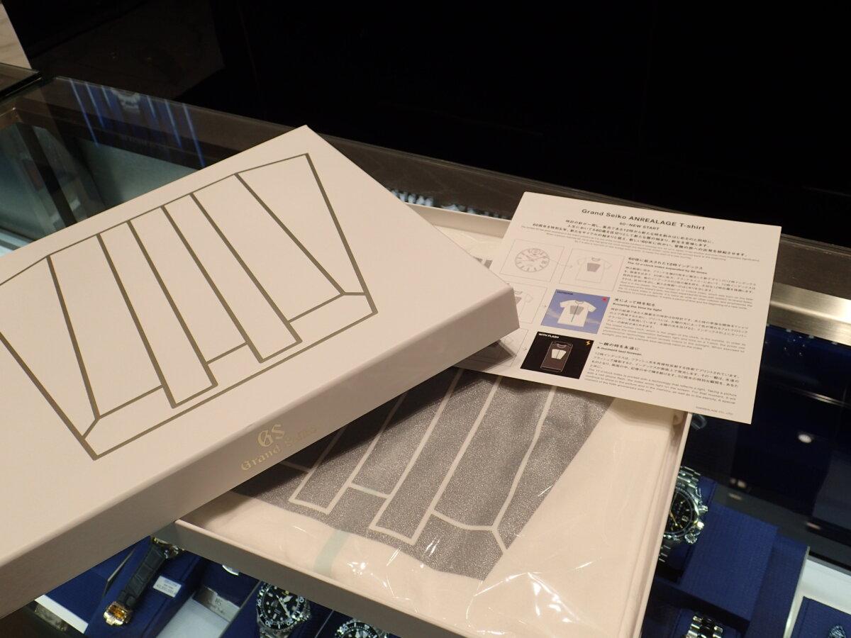 グランドセイコー2021年新作 発売前から問い合わせ多数の「SLGH005」本日発売!-Grand Seiko -A-1