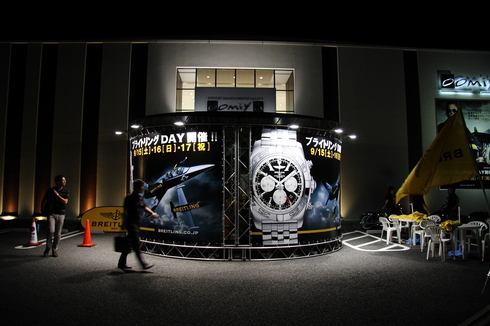 BREITLING DAY 2012 ②