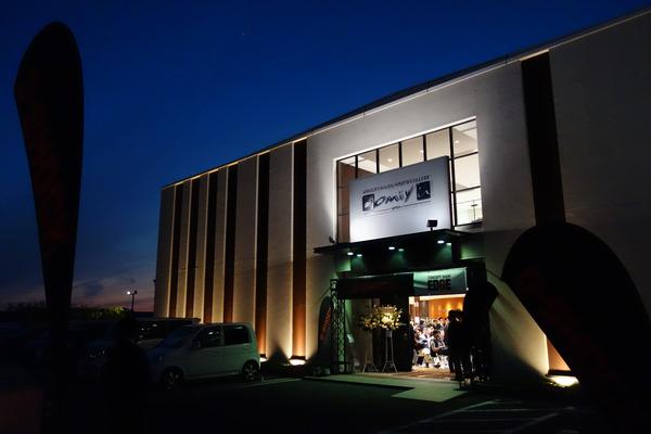 「G-SHOCK コンセプトショップ EDGE」グランドオープン スペシャルイベントスタート!