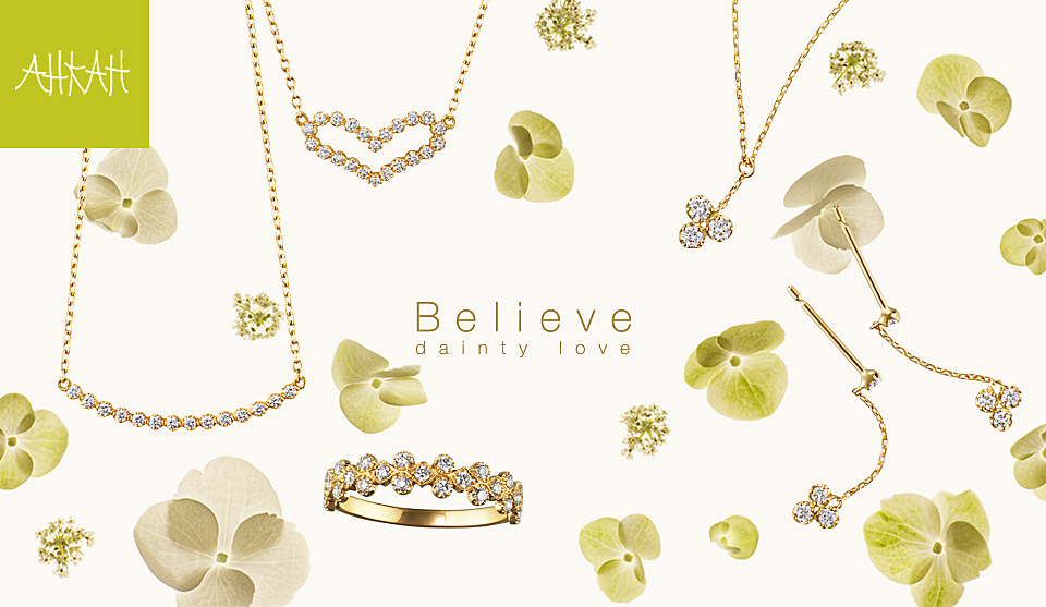 アーカー Believe dainty love