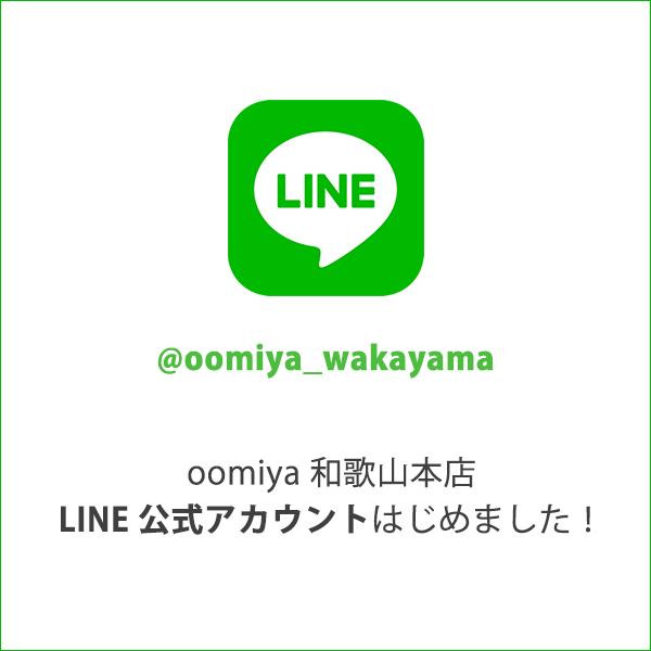 oomiya 和歌山本店