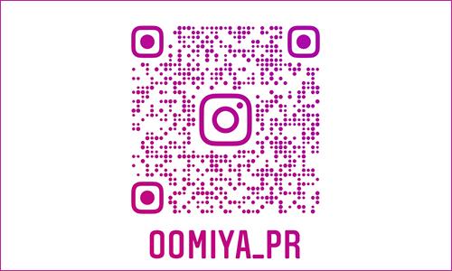 株式会社オオミヤ