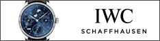 IWC|インターナショナル・ウオッチ・カンパニー