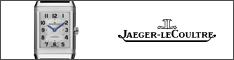 ジャガー・ルクルト  正規販売 oomiya 和歌山本店