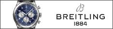 BREITLING|ブライトリング