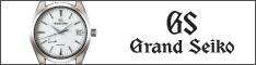 グランドセイコー 正規販売店 oomiya 和歌山本店