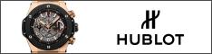 HUBLOT|ウブロ