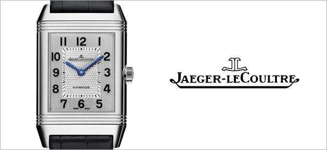 JAEGER LECOULTRE|ジャガー・ルクルト