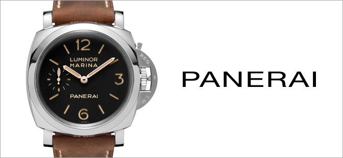 PANERAI|パネライ